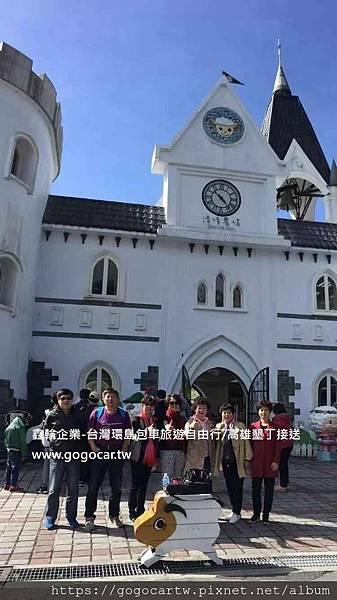 107.11.20遼寧徐小姐7人日月潭清境阿里山2日遊2.jpg