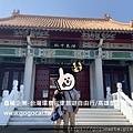 108.4.8香港鄧小姐4人高雄墾丁5日包車4.jpg