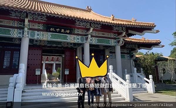 108.4.8香港鄧小姐4人高雄墾丁5日包車5.jpg