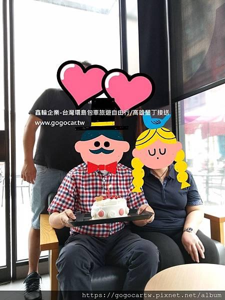 108.4.13香港王小姐4人阿里山高雄墾丁4日包車1.jpg