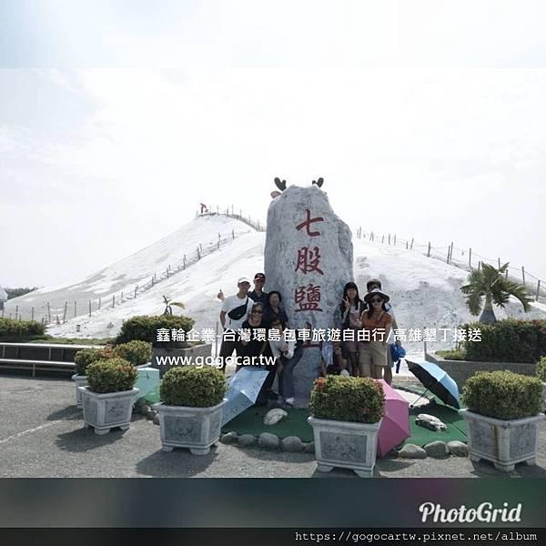 108.5.27新加坡胡先生9人高雄台南4日包車4.jpg