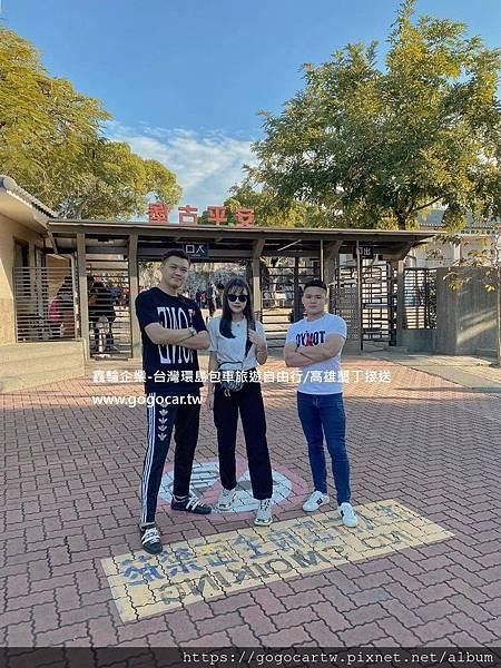 108.12.8馬來西亞黃先生3人台南高雄6日包車.jpg