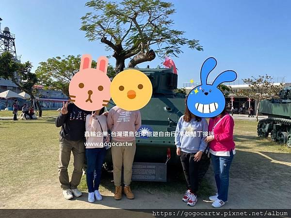 109.1.31香港周小姐5人台南包車1日.jpg