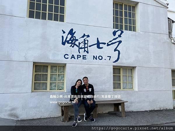 109.2.8香港梁小姐2人墾丁包車1日1.jpg