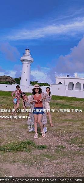109.9.11台灣蘇小姐5人墾丁2日包車1.jpg