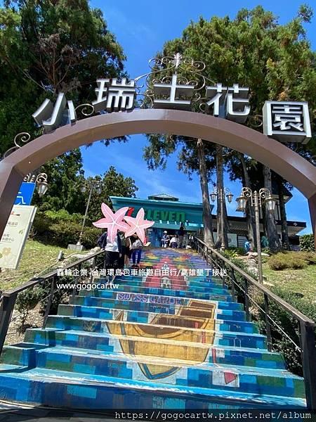 109.9.19台灣楊小姐4人南投清境2日包車4.jpg