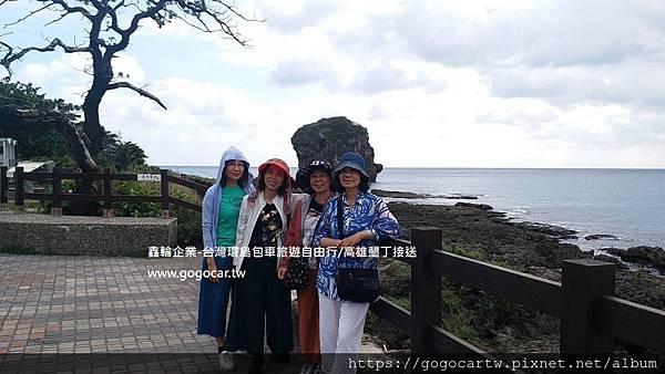 109.11.25台灣劉小姐4人墾丁2日包車遊4.jpg