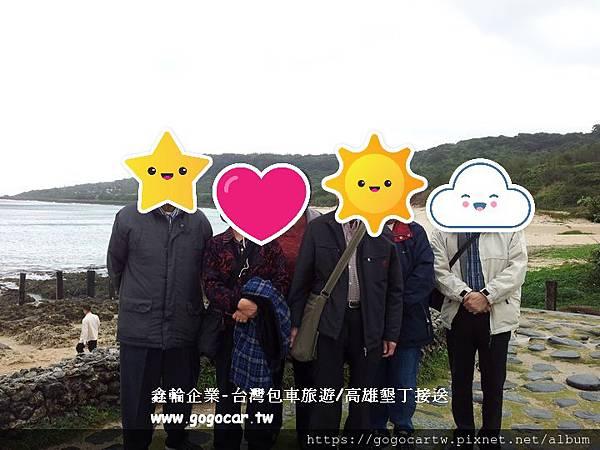 109.12.13陳小姐6人墾丁高雄3日遊.jpg
