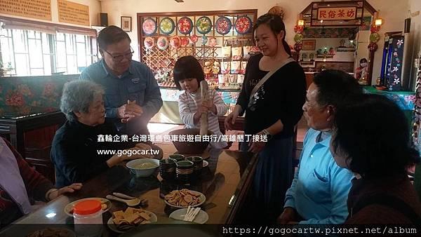 110.1.12台灣李先生8人高雄台南3日包車9.jpg