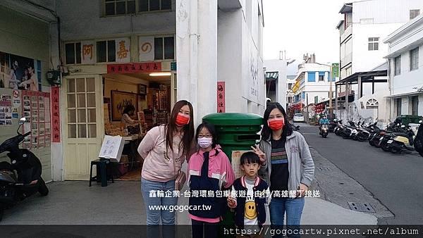 110.1.25台灣葉小姐2大2小墾丁1日包車2.jpg