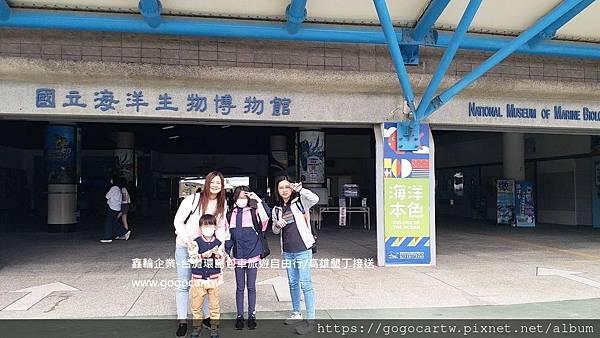 110.1.25台灣葉小姐2大2小墾丁1日包車4.jpg