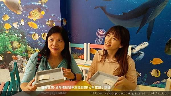 110.1.30台灣龍小姐4人墾丁1日包車3.jpg