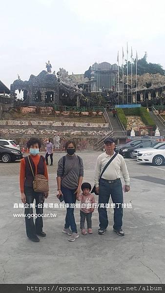 110.3.23台灣楊小姐4人高雄1日包車4.jpg