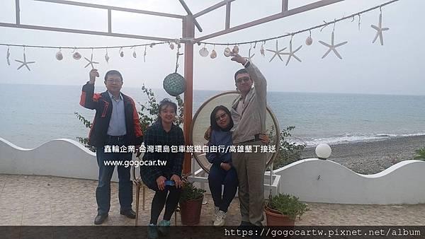 110.4.9台灣黃小姐5人墾丁1日包車.jpg