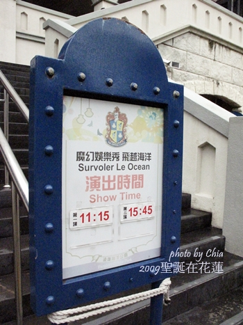 http://blog.sina.com.tw/myimages/82/25426/images/20100114135159332.jpg