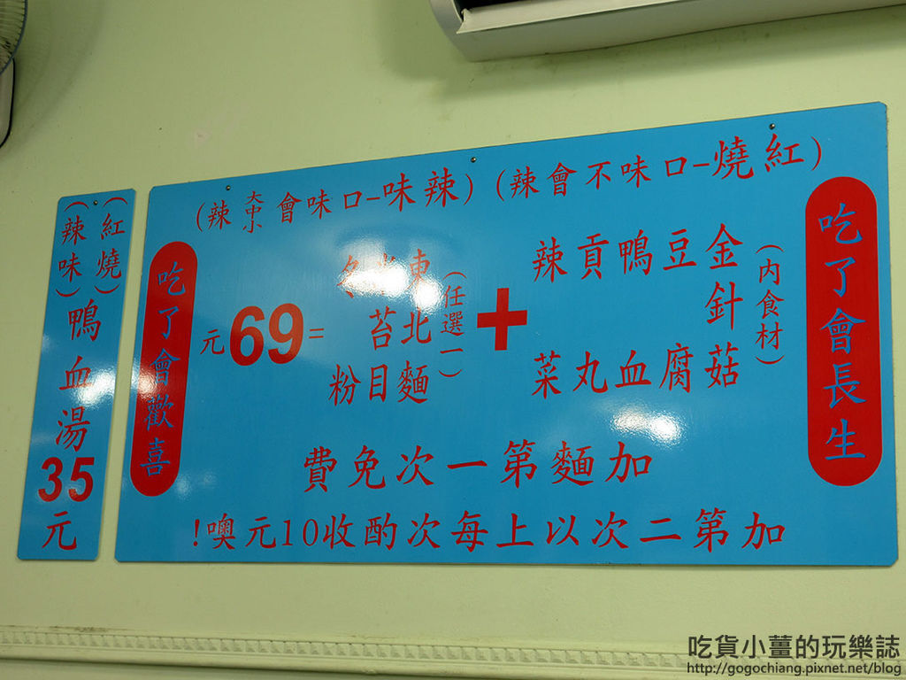 吉祥香豆富 (2).JPG