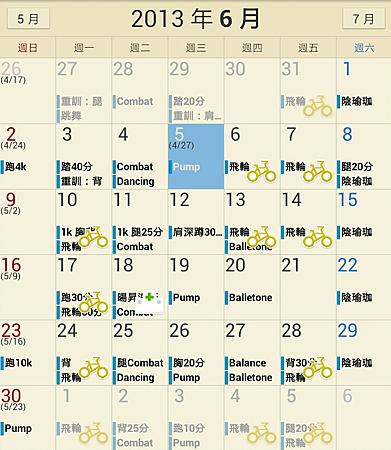 2013-07-05-21-15-45
