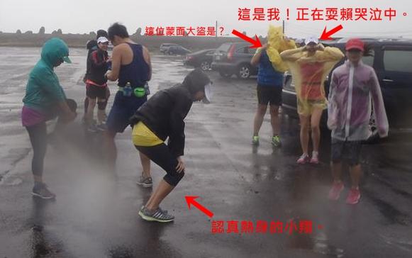 102.09.20 天兔颱風日 外木山 (15)