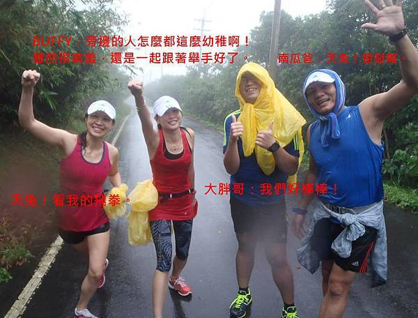 102.09.20 天兔颱風日 外木山 (1)