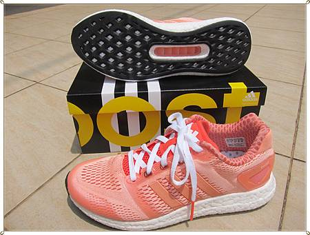 adidas Climachill Rocket Boost (3)