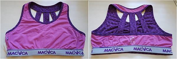 MACACA (6)