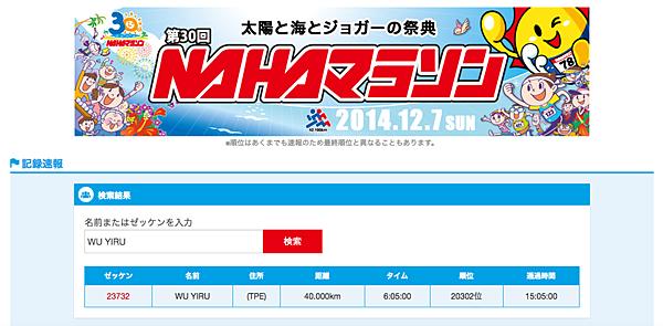 螢幕快照 2014-12-09 18.48.38