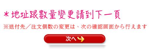 日本樂天7