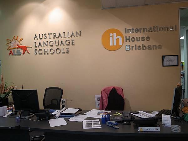 布里斯本遊學_IH ALS Brisbane