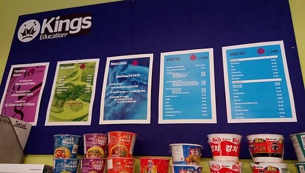 kings_London_main_campus_cafeteria_6.jpg