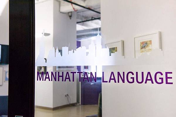 Manhattan_Language_15.jpg