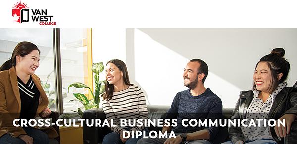 加拿大VAN WEST證照課程CROSS-CULTURAL BUSINESS COMMUNICATION DIPLOMA