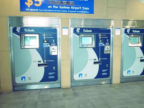 Sydney Airportlink