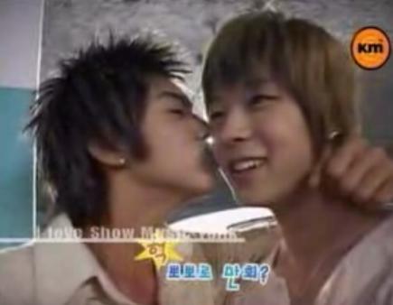 U-know kiss mikey.JPG