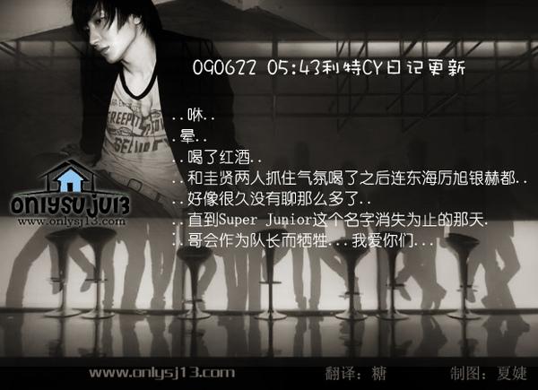 特特CY.jpg