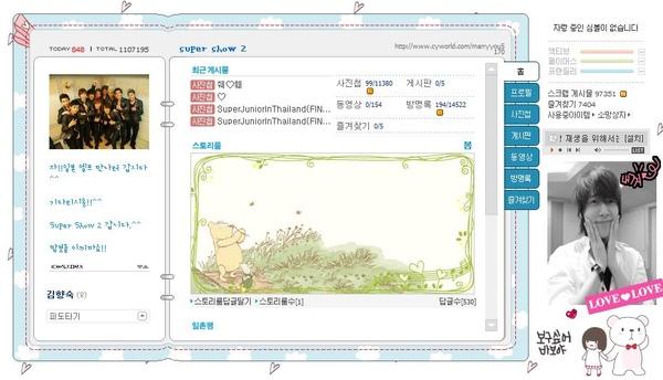 090730東海日記.JPG