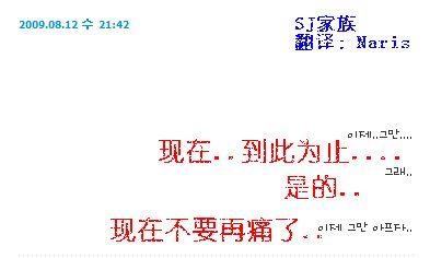 090812 晟敏.jpg