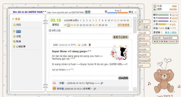 090917 RYEO WOOK.JPG