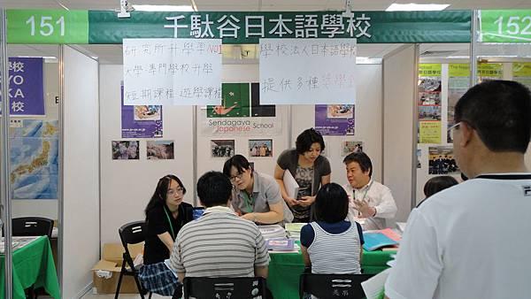2011留學展千駄谷.JPG