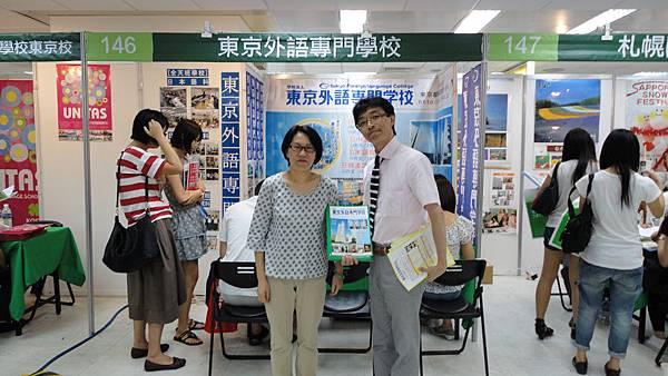 2011留學展東外專.JPG
