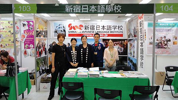 2011留學展新宿日本語.JPG