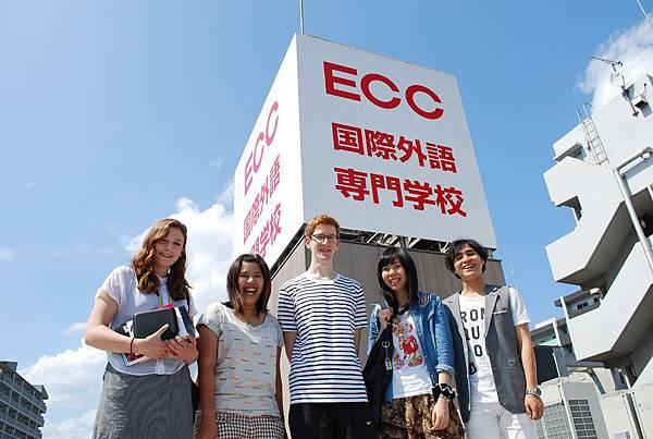 ECC國際外語專門學校