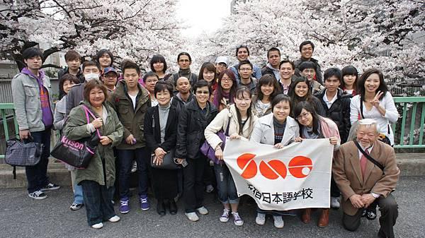 新宿日本語學校