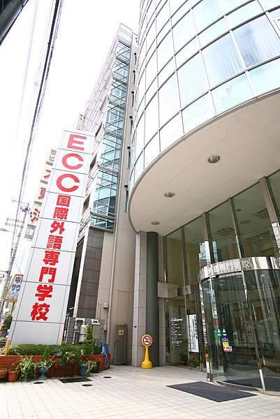 大阪ECC