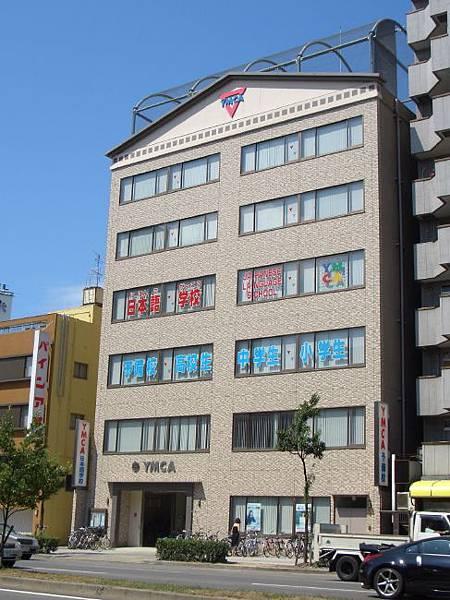 大阪YMCA學院