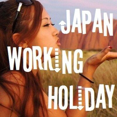 日本打工度假協會