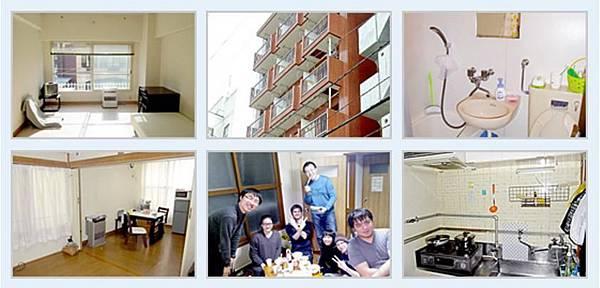 札幌國際宿舍