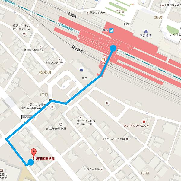 熊谷站走到埼玉國際學園