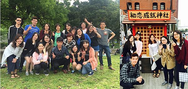 橫濱國際課外活動2