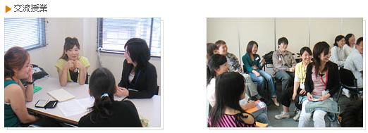 EASTWEST日本語學校-交流活動課程