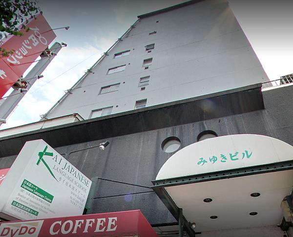 KAI日語學校-外觀